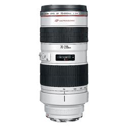 Obbiettivo originale Canon Ultrasonic 70-200/2.8 L IS - Noleggio Attrezzature Fotografiche