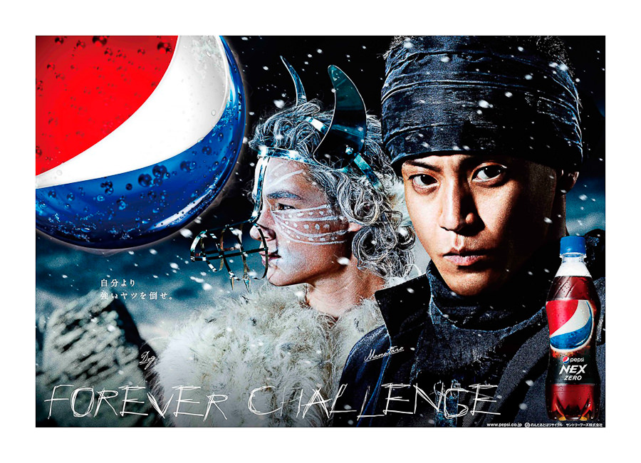 PEPSI COLA ADV Campaign by STUDIO154